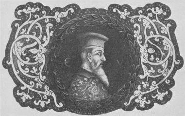 Hero Skanderbeg
