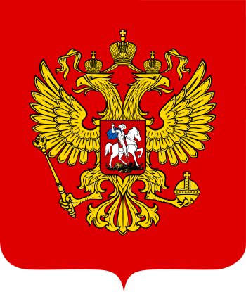 Russia 2