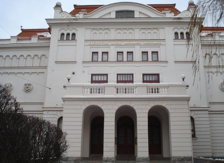 Theater in Lithuania