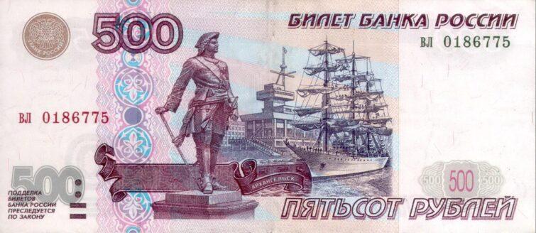 Russia 500 ruble bill