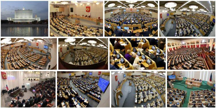 Russia Parliamentary