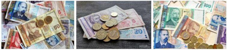 Bulgaria Currency